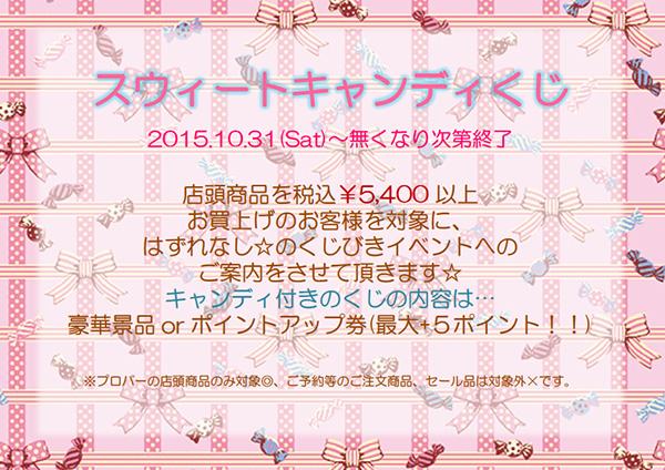 20151031_sendai