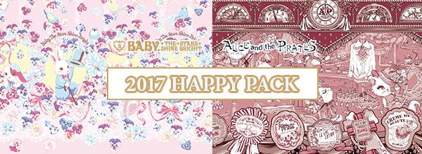 happy_pack