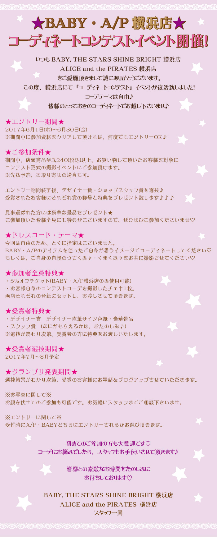 20170601_yokohama