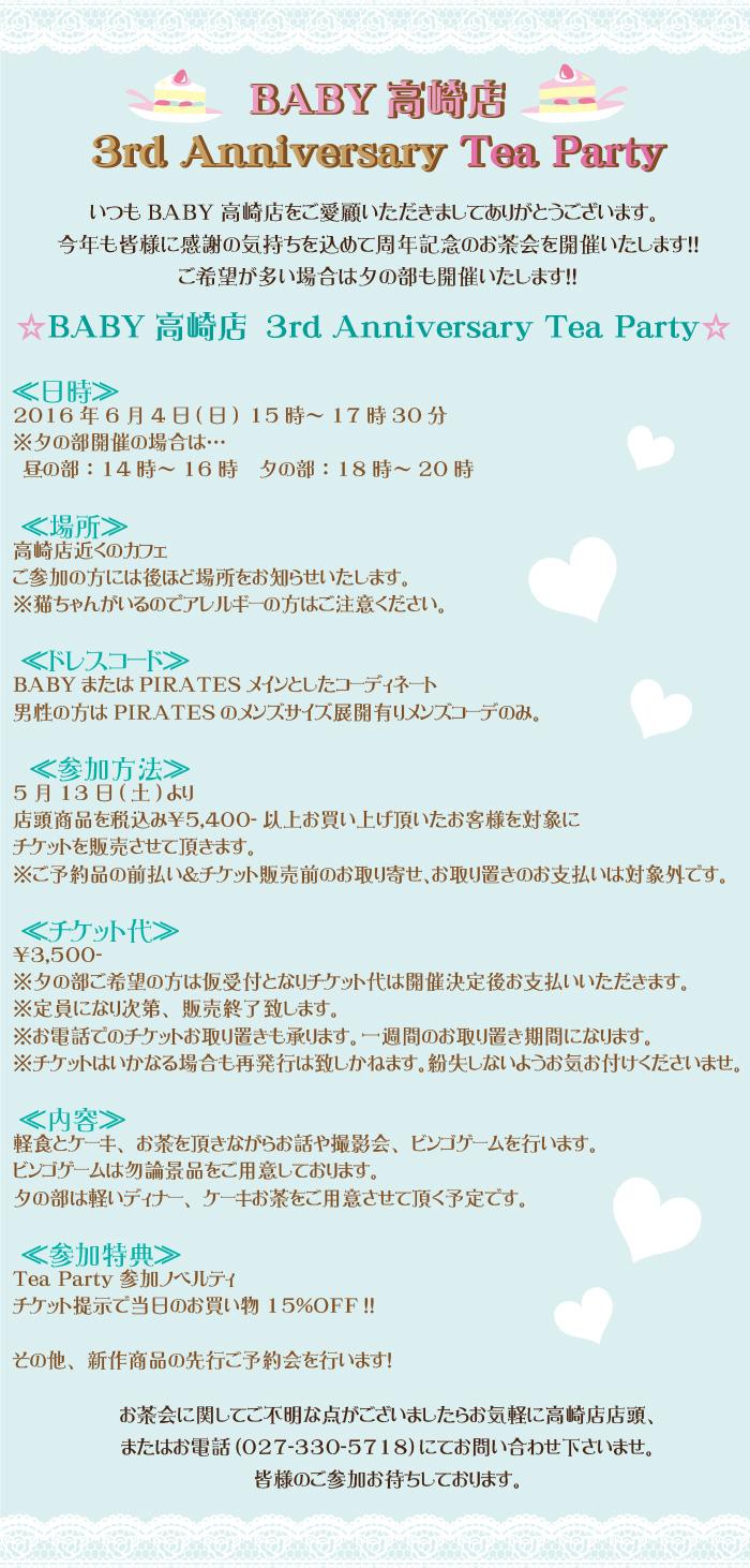 20170604_takasaki