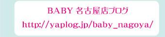 20170811_nagoya-02