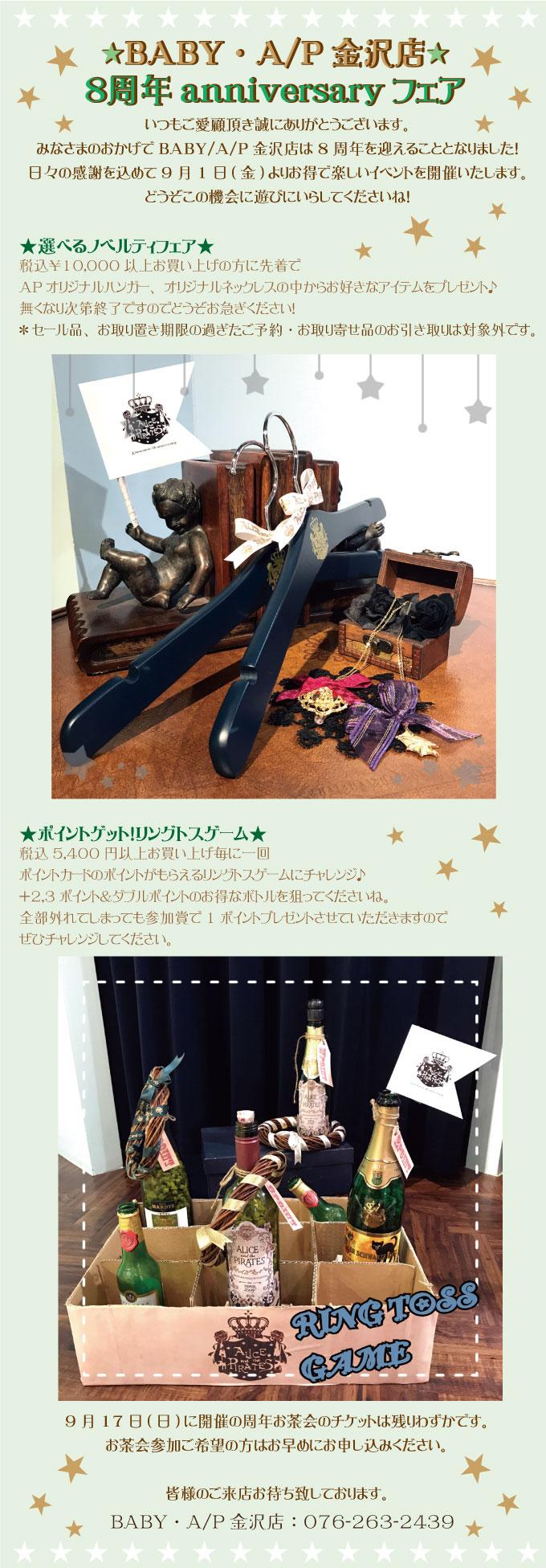 20170901_kanazawa