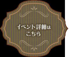 girlism_2017_link