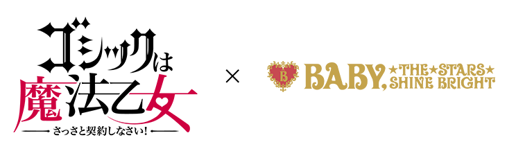 mahouotome_ranun_logo