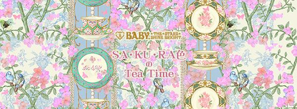 SA・KU・RA色のTea Time SAKURA Tea Time