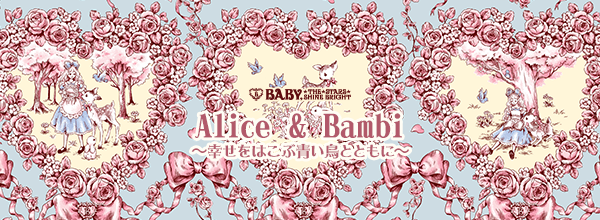 Alice & Bambi 〜幸せをはこぶ青い鳥とともに〜 Alice & Bambi ~with the Blue bird of Happiness~