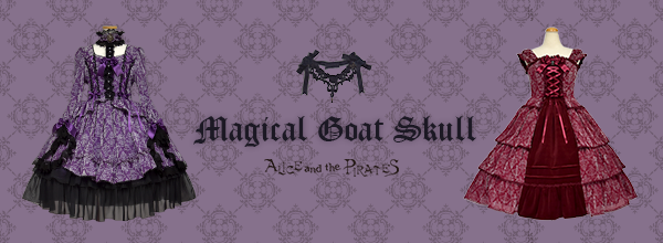 Magical Goat Skull