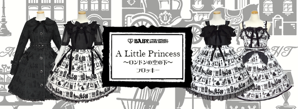 A Little Princess 〜ロンドンの空の下〜 フロッキー A Little Princess ~Under the Sky of London~ flock print