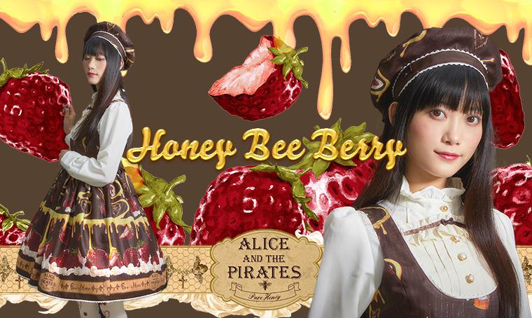 Honey Bee Berry
