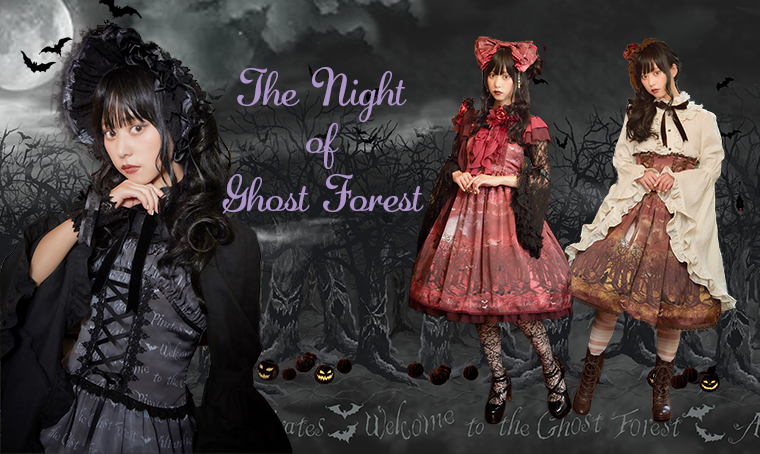 The Night of Ghost Forest