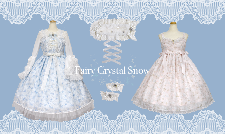 Fairy Crystal Snow