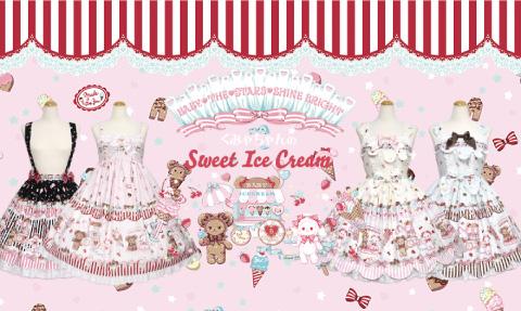 くみゃちゃんの Sweet Ice Cream