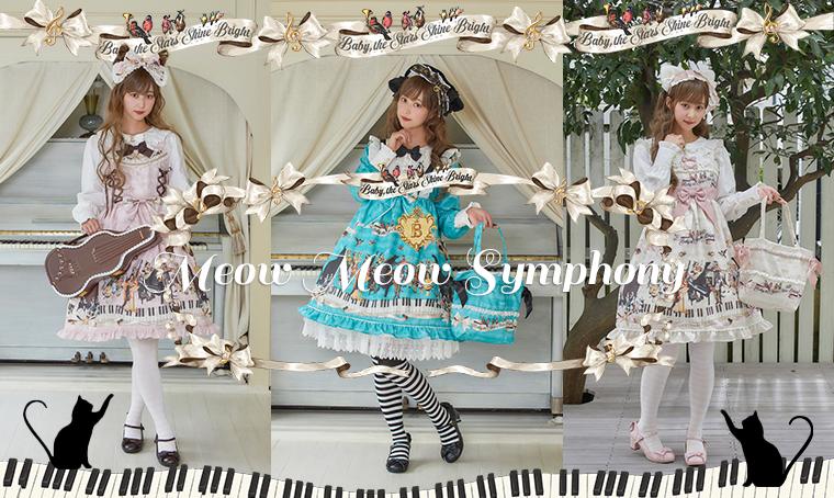 Meow Meow Symphony