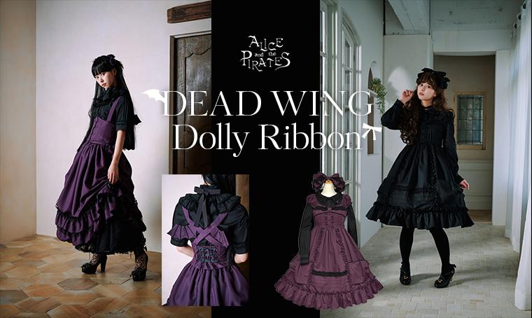 DEAD WING/Dolly Ribbon