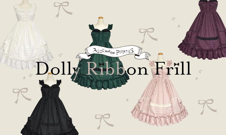 Dolly Ribbon Frill